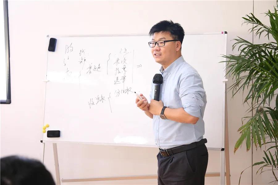 清华工商管理总裁班【课程回顾】刘胜老师:股权设置与股权激励